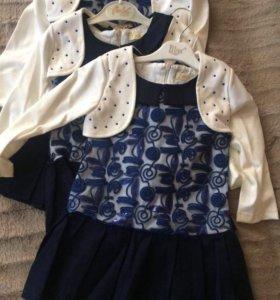 Платья новые!