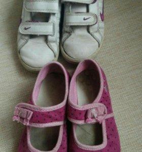 Обувь детская.На девочку.