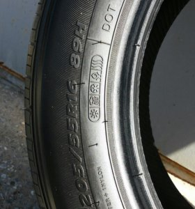 Hankook Optimo 205/55 16r