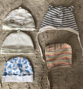 Шапочки для малыша