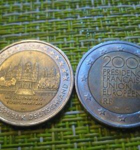 Юбилейные 2 евро и евромелочь