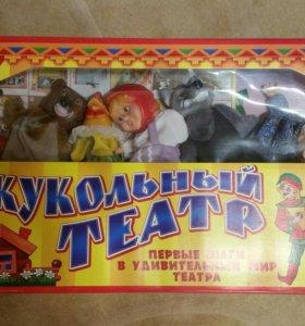 Кукольный театр с декорациями