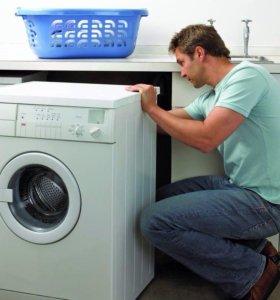 Ремонт стиральных машин Частники