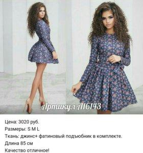 Платье новое 42 р.