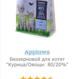 Сухой корм для котят 7,5 кг
