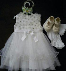Платье, туфельки