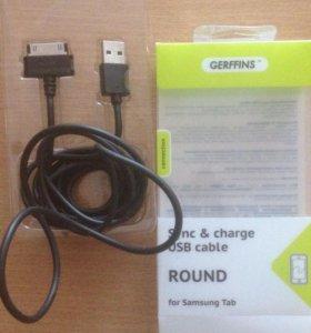USB кабель для Samsung Tab