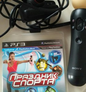 PlayStation Move 3