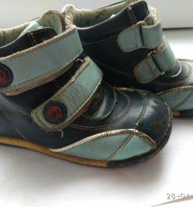 Ботинки осенние 26 р