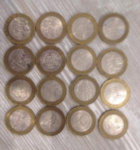 Монеты 16 шт 10 рублей