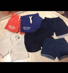 Пакет вещей на мальчика 2