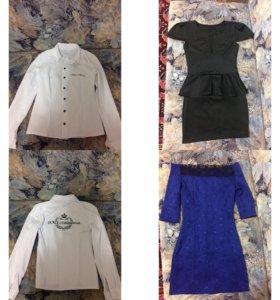 Продам платье и рубашку! Т 89620084888