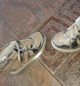 Ботиночки - мигалочки