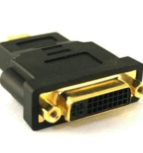 Переходник HDMI штекер на DVI-D гнездо SmartBuy