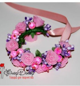 Ободки, браслеты, резинки из цветов