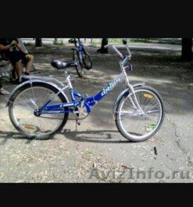 СРОЧНО! Велосипед Orion(торг)