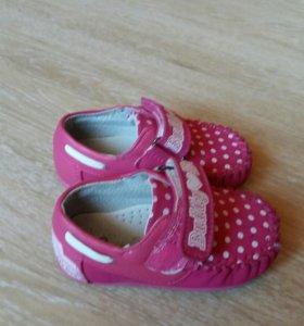 Мокасины и ботиночки
