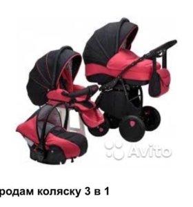 Zippy Tutis 3в1!🎉🎉