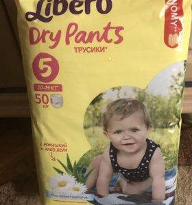 Libero Dry Pants 5 (10-14 кг) трусики