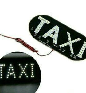 Taxi светодиодная табличка
