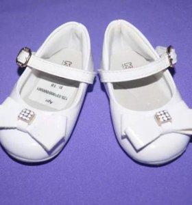 Туфли 👠 для маленькой принцессы