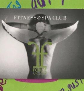 Абонемент в фитнес клуб Force Factory