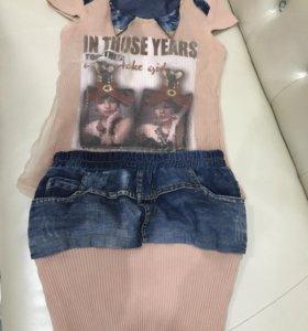Костюм( юбка+ футболка джинс)