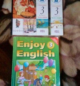 Продам учебники 2 и 3класс