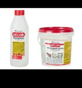 Прозрачная эпоксидная смола EpoxyMax DECOR 1,35 кг