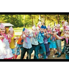 Путёвки в оздоровительный детский лагерь в Мокве