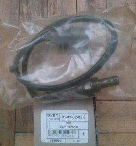 Hyundai-Kia 3921037510