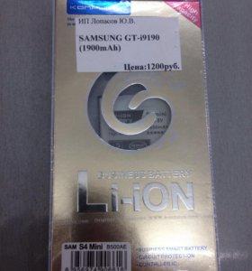 Аккумулятор Samsung GT-i9190