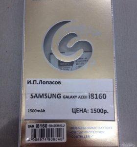 Аккумулятор SAMSUNG GALAXY ACEII i8160