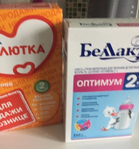 Малютка-2 и белакт -2 обмен на фрукт.пюре