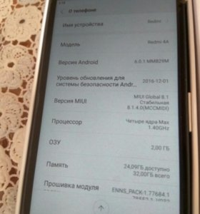 Смартфон Xiaomi redmi 4a 2/32Gb