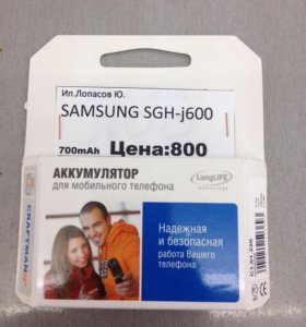 Аккумулятор Samsung SGH-j600