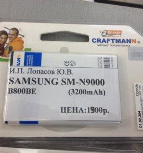 Аккумулятор Samsung SM-N900