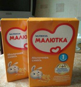 Малютка N1, молочная смесь с рождения до 6 мес.