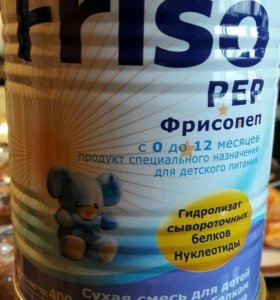 Friso PEP фрисопеп