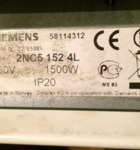 Конвертер электрический Siemens