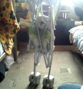 коляска - трость