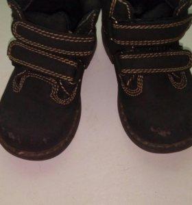 Ботинки осенние 21 раз.