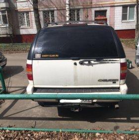 Chevrolet Blazer ll
