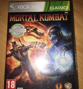 Mortal kombat для Xbox 360