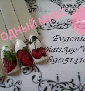 Маникюр,педикюр,дизайн ногтей,наращивание ресниц