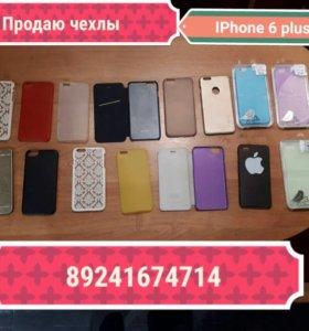 Чехлы на APPLE iPhone 6 Plus