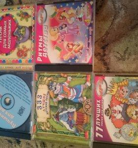 Детские песни на дисках