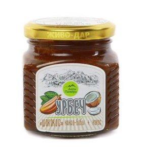 """Урбеч сладкий """"Шококос"""" какао-бобы, кокос, мед"""