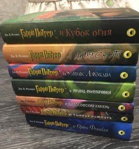 Книги о Гарри Поттер новые