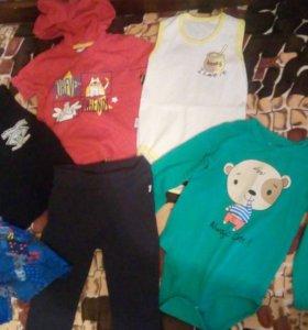 Вещи пакетом на мальчика 1-2 года